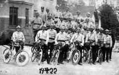 23. 7. 1922
